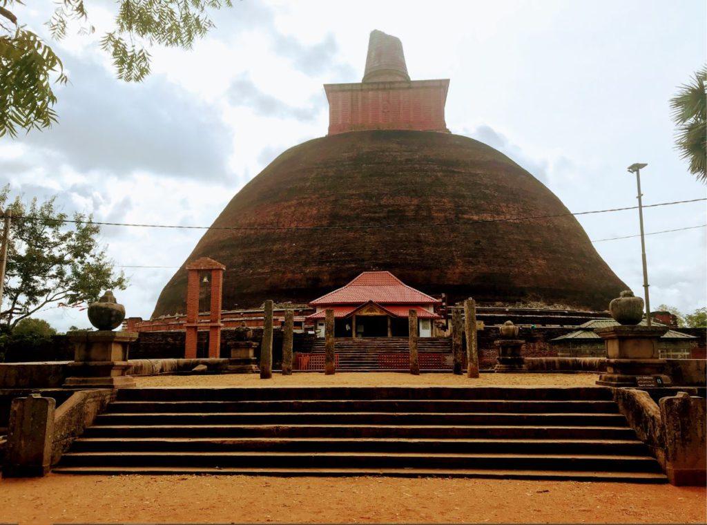 Buddhist Stupa in Anuradhapura