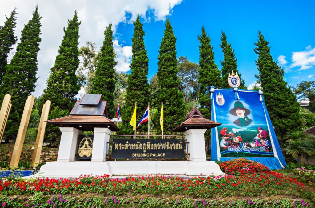 Bhubing palace, Doi Suthep