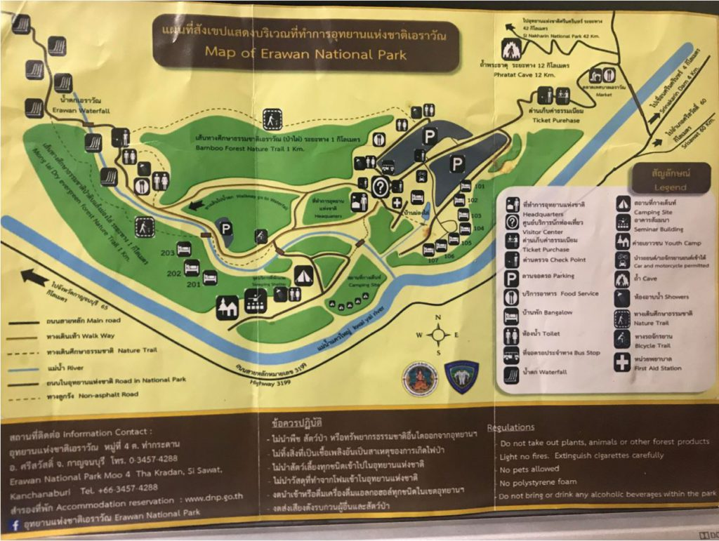 Map of Erawan National Park