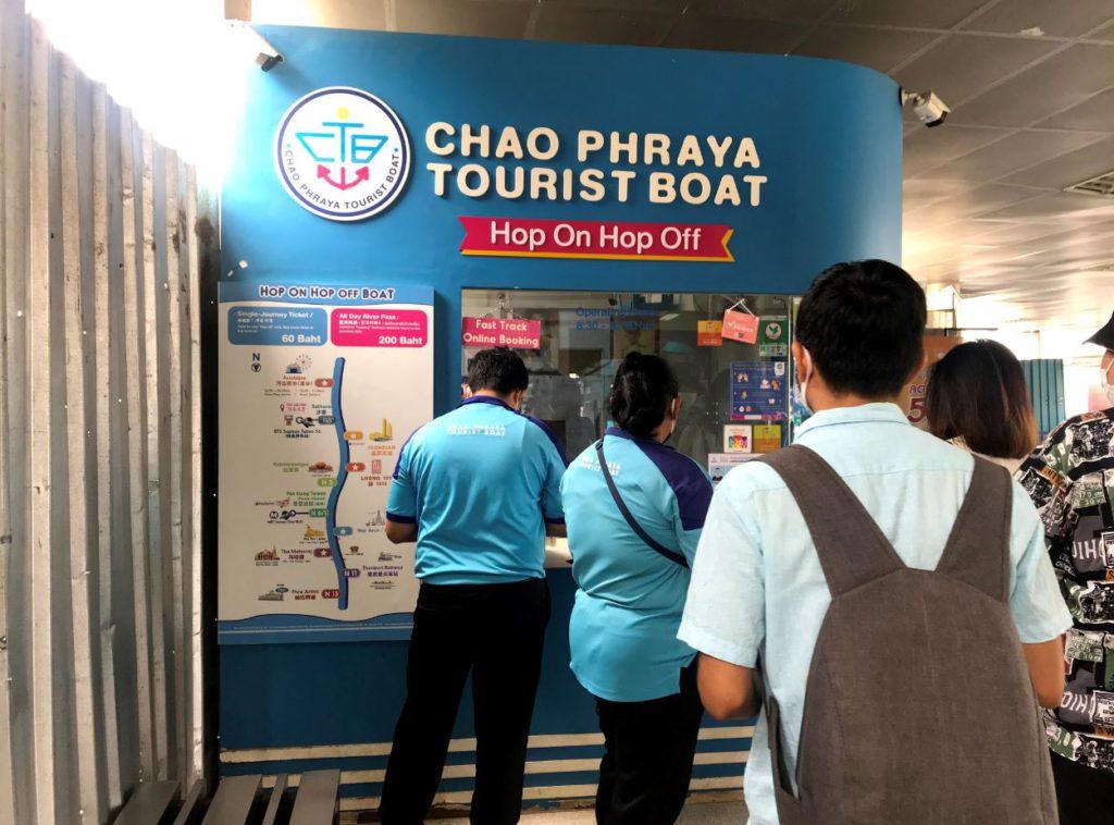 Ticket Counter at Sathorn Pier