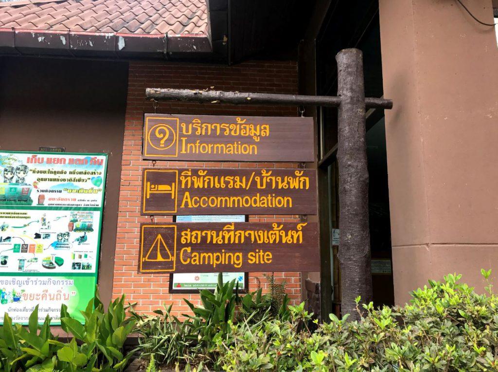 Information on Accommodation