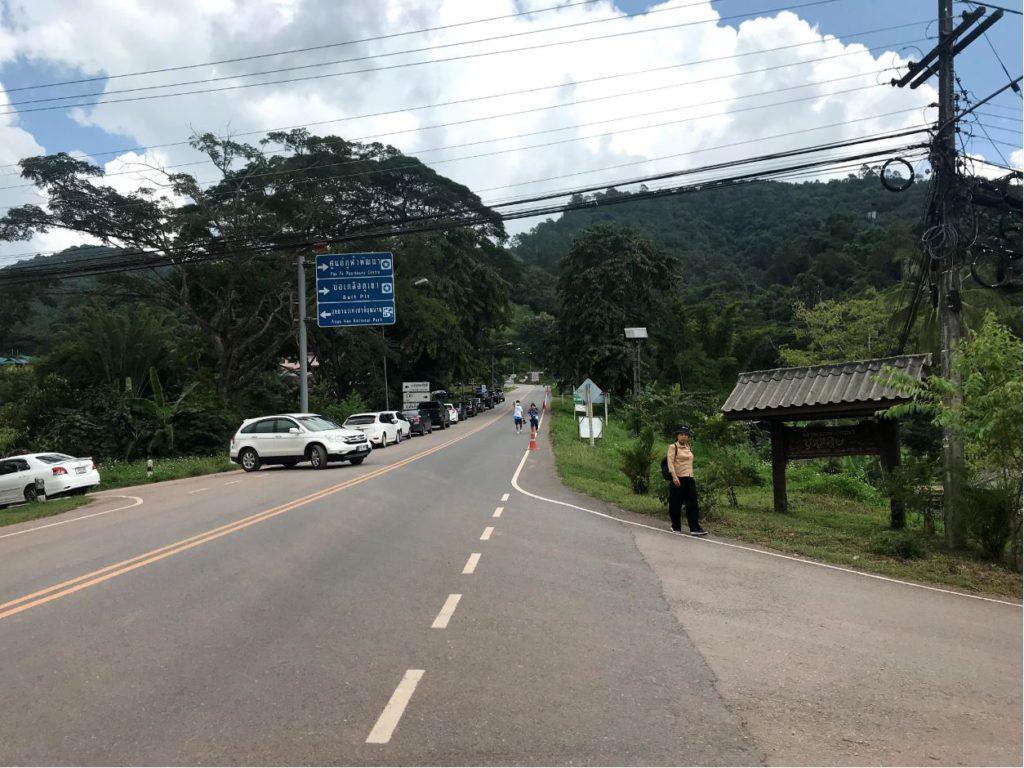 Junction towards Kun Nan National Park