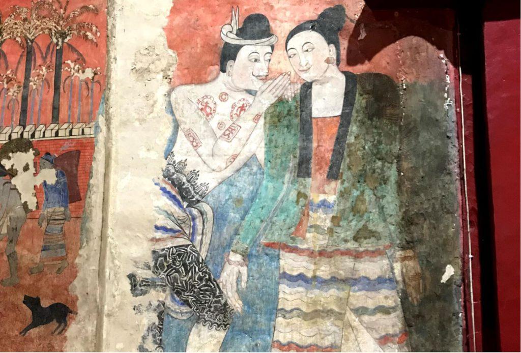 Mural 'Whisper of Love' inside Wat Phumin