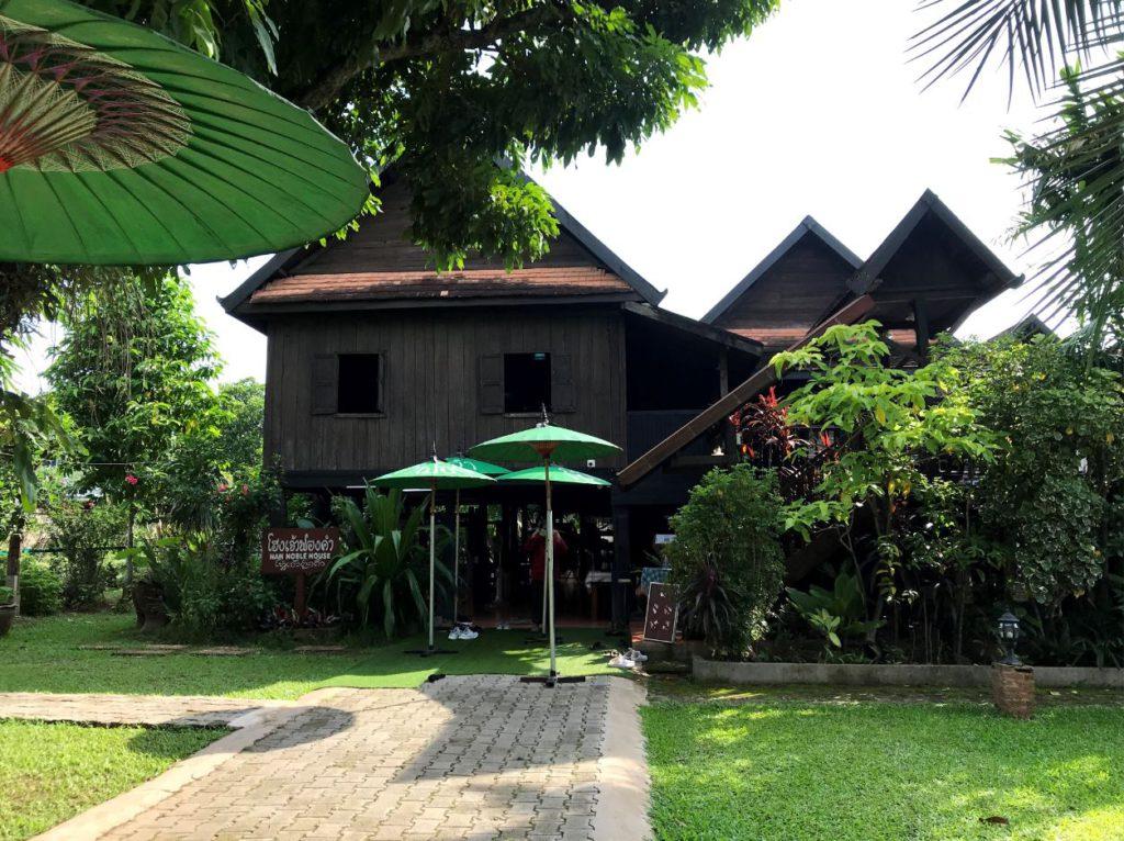 Noble house, Nan