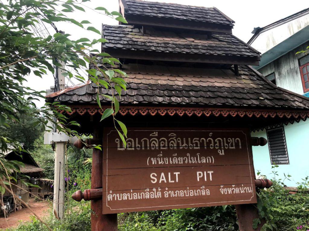 Sinthao Salt Pit in Nan