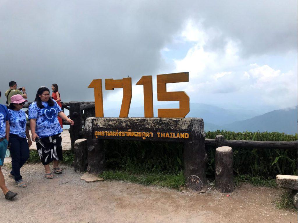 Viewpoint 1715, Doi Phu Kha National Park