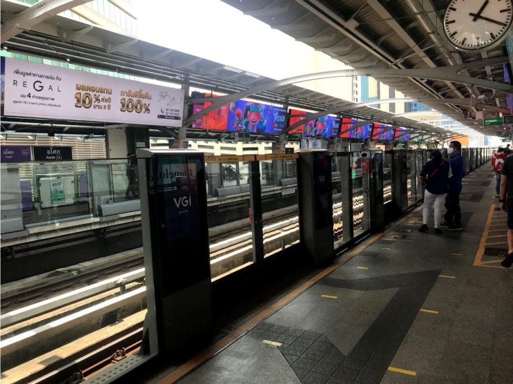 Bangkok BTS Platform