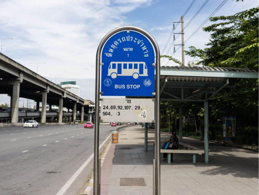 Bus Stop in Bangkok