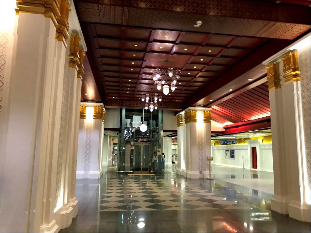 MRT Station Sam Yot