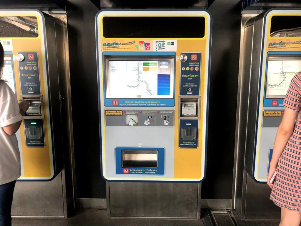 Self token machine at BTS Stations