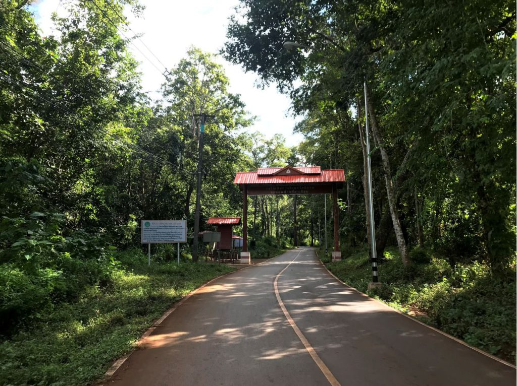 Entrance to Tham Lod cave premise