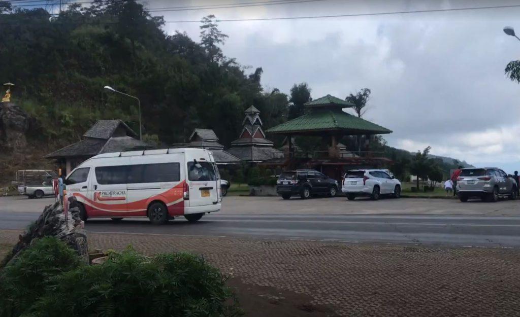 Minivans in the area