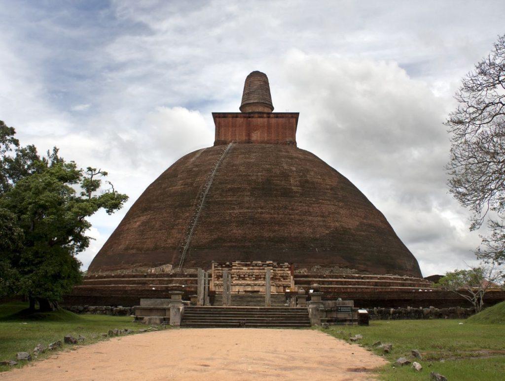 Abhayagiri Stupa, Anuradhapura