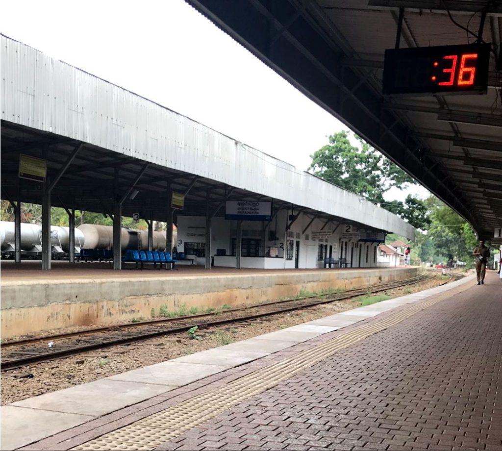 Railway station at Anuradhapura