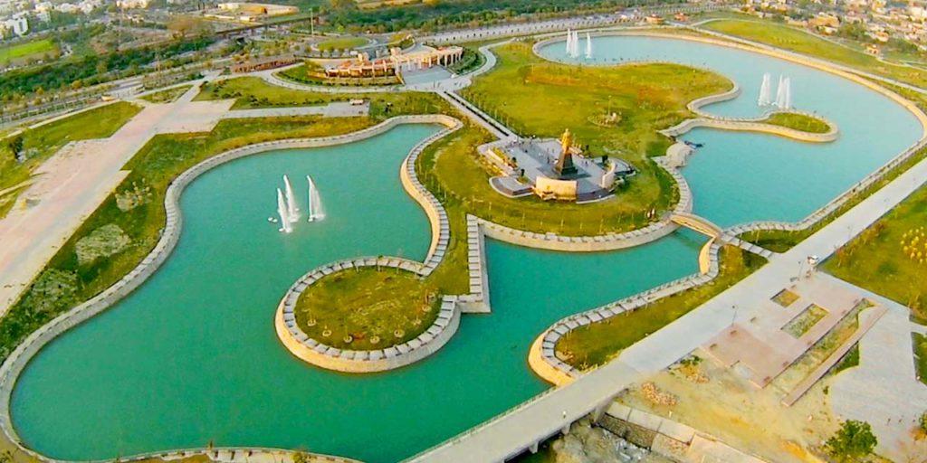 Aerial View of Janeshwar Mishra Park, Lucknow.
