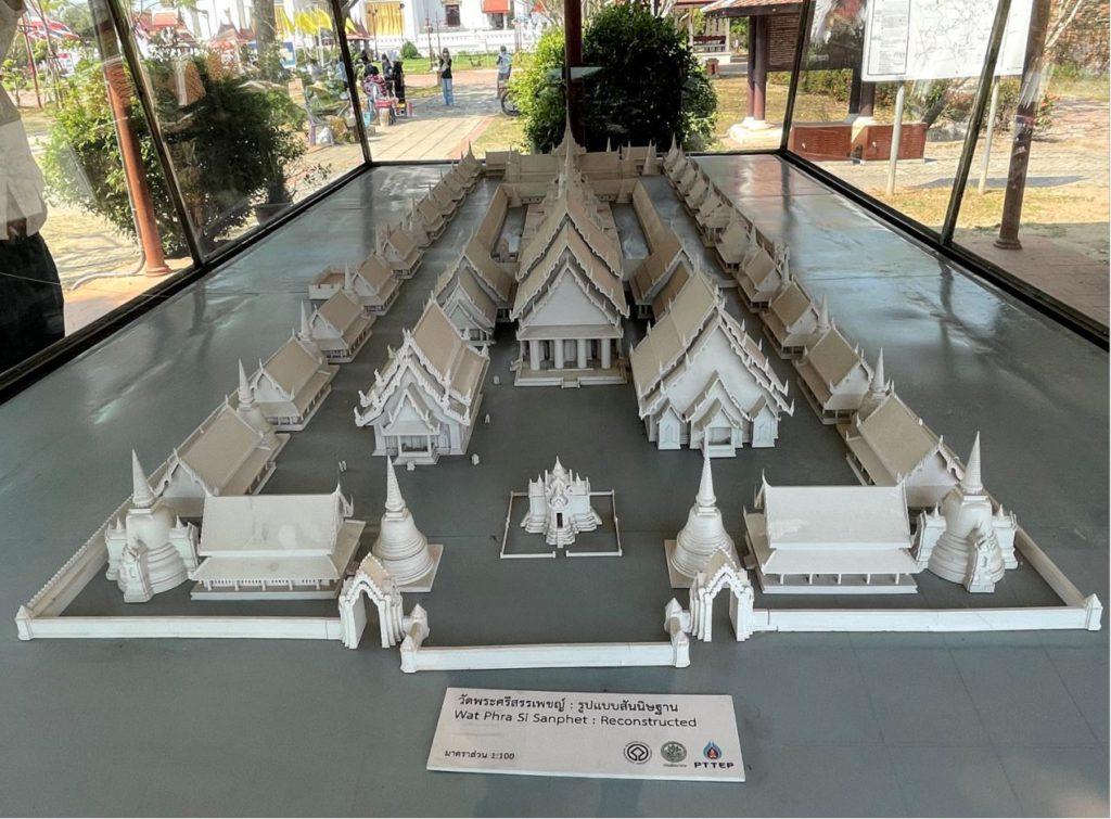 A miniature of Wat Phra Si Sanphet, Ayutthaya