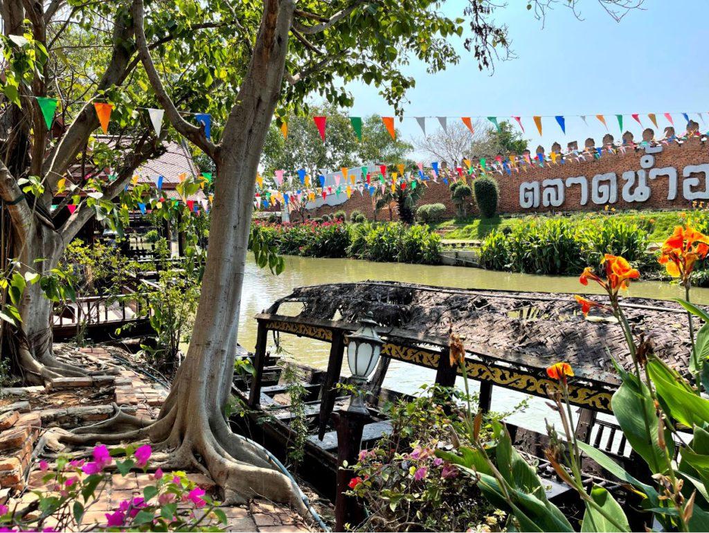 Ayothya Floating Market, Ayutthaya