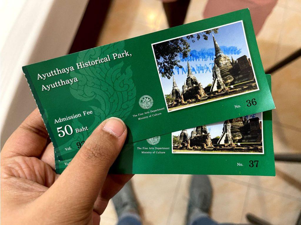 Ayutthaya historical park tickets, Ayutthaya