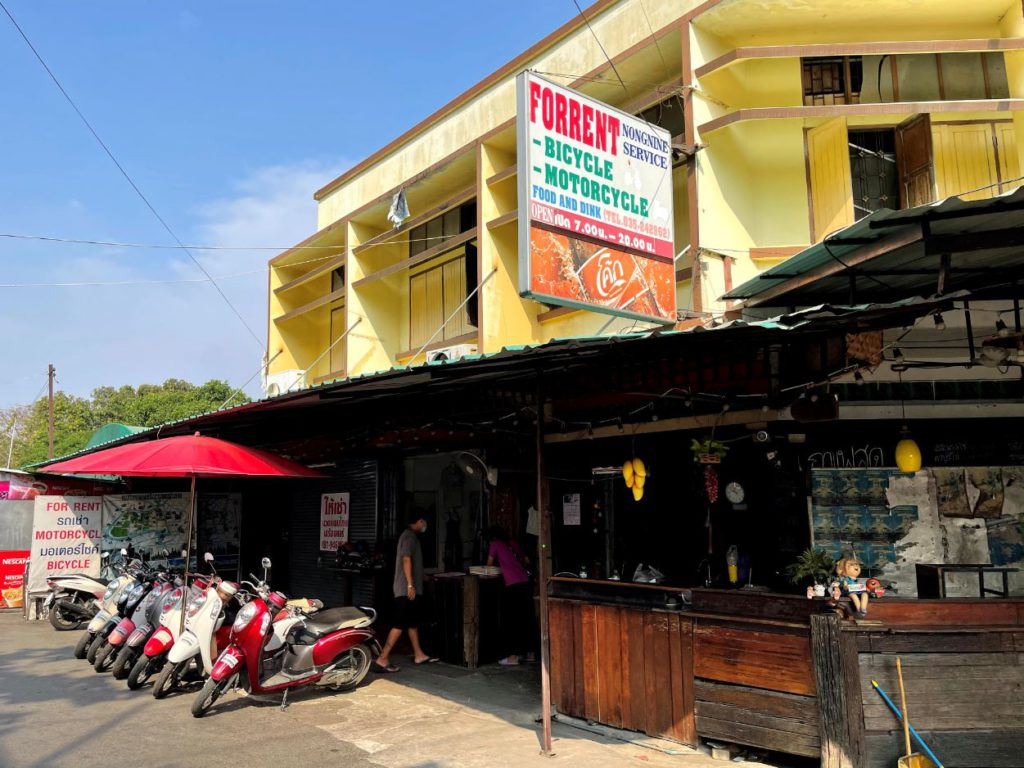 Motorcycle rental shop in Ayutthaya