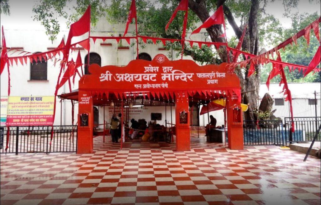 Patalpuri temple and Aksharvat