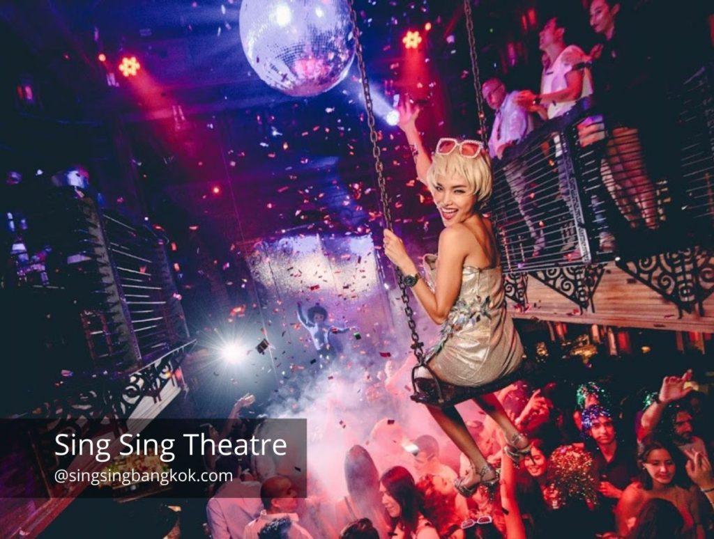 Sing Sing Theater
