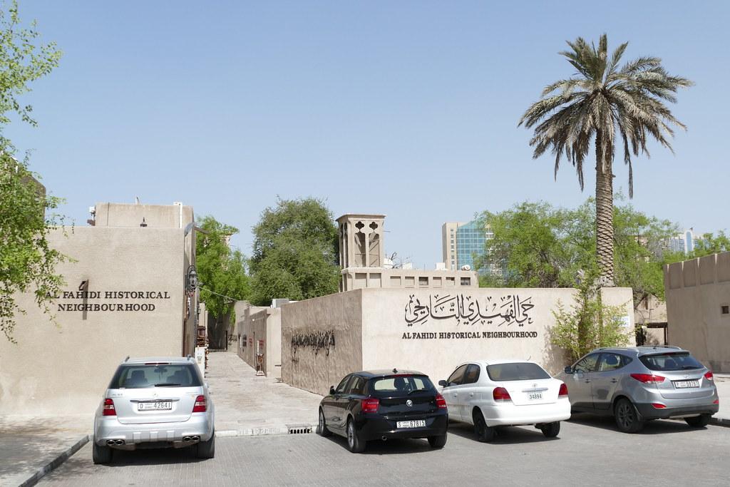 Al Fahidi Neighborhood